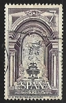 Sellos de Europa - España -  Monastério de San Pedro de Alcántara - Vista Interior