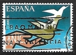 Stamps of the world : Spain :  Asociación de Inválidos