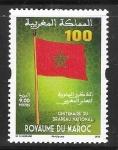 Sellos del Mundo : Africa : Marruecos :  1719 - Centº de la Bandera Nacional