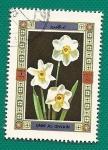 Stamps United Arab Emirates -  UMM AL QUIWAIN - flores