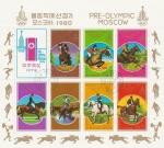 Stamps North Korea -  Pre Olímpico Moscu 80