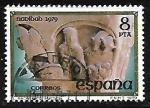 Stamps of the world : Spain :  Navidad 1979 - El Nacimiento