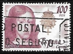Stamps Spain -   Reyes de España. Casa de Asturias - Carlos II