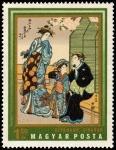 Sellos de Europa - Hungría -  Jap. Grabados en madera coloreada, Museo de arte de Asia oriental