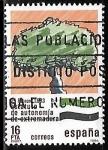 Sellos de Europa - España -  Estatutos de  Autonomía - Extremadura