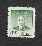 Sellos de Asia - China -  887 - Dr. Sun Yat-Sen