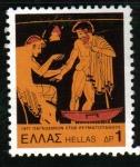 Sellos del Mundo : Europa : Grecia :  Pintura en cerámica
