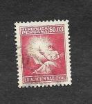 Stamps Peru -  RA33 - Educación Nacional