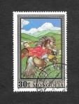 Stamps Mongolia -  661 - Pintura