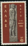 Stamps Greece -  Relieve