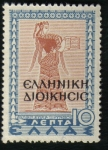 Stamps Greece -  Figura cretense