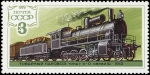 Stamps of the world : Russia :  1-4-0 Locomotora, 1912