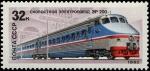 Sellos del Mundo : Europa : Rusia :  Locomotora elétrica ER 200