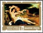 Sellos de Europa - Hungría -  Pinturas de desnudos