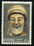 Sellos de Asia - Chipre -  Koré