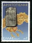 Sellos de Europa - Grecia -  Aristóteles