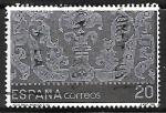 Sellos de Europa - España -  Artesanía Española - Encajes