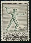 Stamps Greece -  Zeus