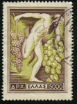 Stamps : Europe : Greece :  Fauno