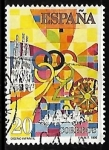 Sellos de Europa - España -  Diseño infantil - dibujo del niño Daniel Garcia Perez