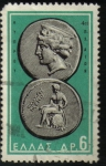 Stamps : Europe : Greece :  Moneda