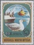 Stamps : Asia : Mongolia :  Animales antárticos y exploración