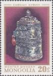 sellos de Asia - Mongolia -  Copa de plata