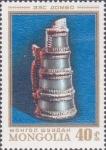 Stamps Mongolia -  tarro