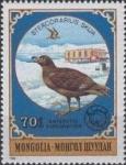 Stamps Mongolia -  Animales antárticos y exploración