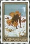 Stamps : Asia : Mongolia :  Pinturas de artistas contemporáneos en el Museo Ulan Bator