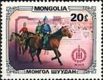 Sellos de Asia - Mongolia -  Deportes y cultura