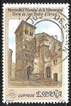 Sellos del Mundo : Europa : España : Patrimoio Mundial de la Humanidad - Torre de San Pedro (Teruel)