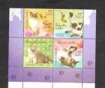 Stamps : Europe : Croatia :  Mundo de los Niños - Gatos