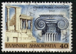 Stamps : Europe : Greece :  Jónico