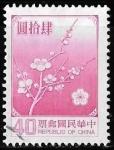 Sellos de Asia - Taiwán -  china