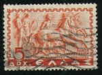 Stamps : Europe : Greece :  Relieve