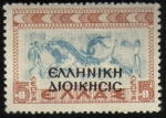 Stamps : Europe : Greece :  Figura cretense
