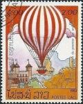 Stamps : Asia : Laos :  200 años de aviación
