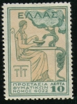 Stamps : Europe : Greece :  Ilustración
