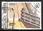 Stamps of the world : Spain :  América. V Centenario del descubrimiento de América