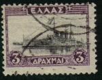 Sellos de Europa - Grecia -  Embarcación