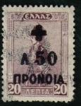 Stamps Greece -  Vestimenta