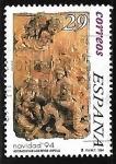 Sellos de Europa - España -  Navidad 94 - Adoración de los Reyes