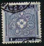 Sellos de Europa - Grecia -  Símbolo