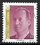 Sellos de America - España -  S. M. Don Juan Carlos I