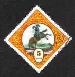Stamps : Asia : Mongolia :  Deportes Mongoloes