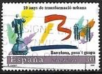 Sellos de Europa - España -  Barcelona, ponte guapa
