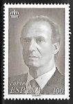 Sellos del Mundo : Europa : España : S. M. Don Juan Carlos I