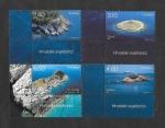 Sellos del Mundo : Europa : Croacia : Islas y Faros