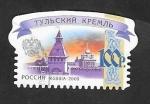 Sellos del Mundo : Europa : Rusia : 7144 - Kremlin de Tula